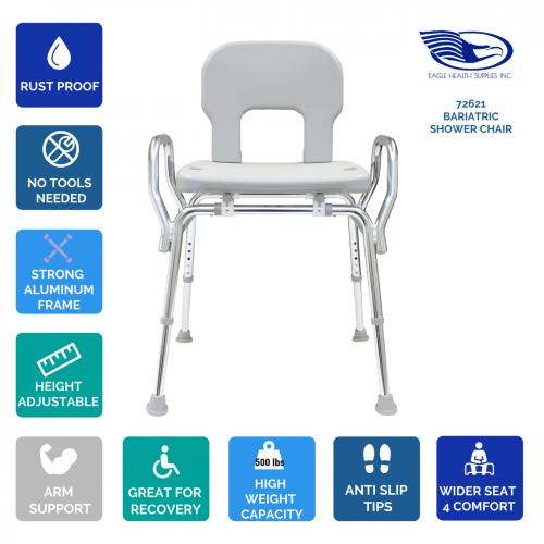 Eagle Health Bariatric Shower Chair