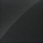 Matte Paint - Black Lava